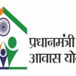 Punjab Shehri Awas Yojana-2020 for SC/BC