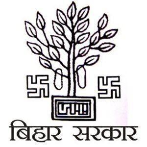 Bihar Government Schemes