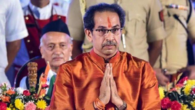 Maharashtra Karj Mafi