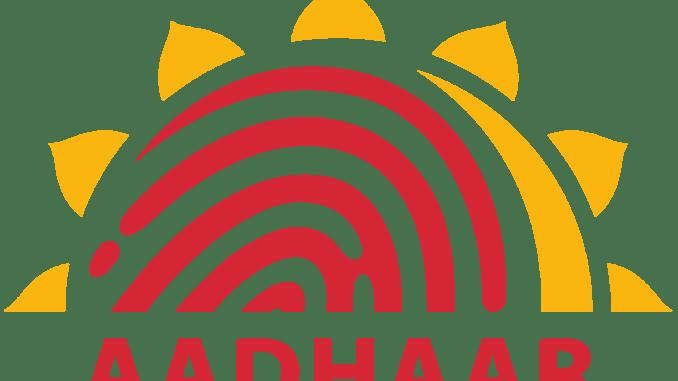 Aadhar Crad