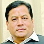 असम मित्री योजना 2020   Assam Moitri Scheme