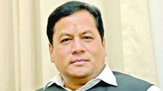 Assam Moitri Scheme