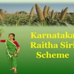 Beneficiary List Karnataka Raitha Siri Yojana