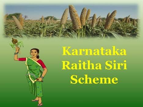 Karnataka Raitha Siri Yojana