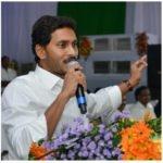 आंध्र प्रदेश मुख्यमंत्री चन्द्राअन्ना नामक बीमा योजना 2020 | Shramik Chandranna Bima Yojana AP