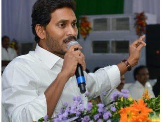 Shramik Chandranna Bima Yojana Andhra Pradesh