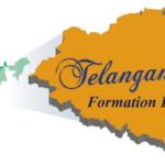 [Apply] nirudyoga bruthi telangana apply online registration