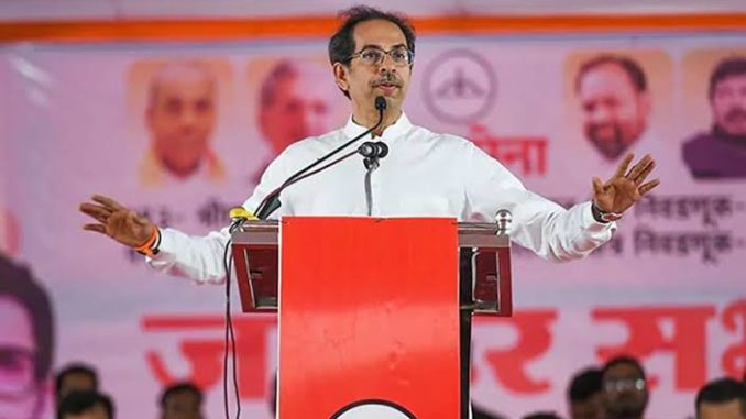 Maharashtra Shiv Rojgar Yojana