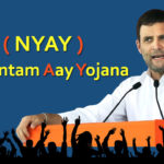 न्यूनतम आय गारंटी योजना | Nyuntam Aay Garanty Yojana