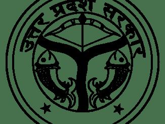 Uttar Pradesh Mukhmantri Shikshuta Protsahan Yojana