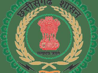 Application form vidyarthi utkarsh yojana Chhattisgarh