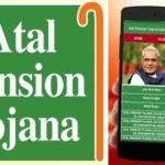 Application Form Himachal Pradesh Atal Pension Yojana | हिमाचल प्रदेश कौशल विकास भत्ता एप्लीकेशन फॉर्म