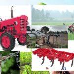 Application form Haryana krishi Yantra Anudan Yojana2021 Benefit | हरियाणा कृषि यंत्र अनुदान योजना एप्लीकेशन फॉर्म कैसे करें ?