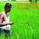 Jharkhand Alpkalin Krishi Rin Rahat List 2020 | झारखण्ड अल्पकालिक कृषि ऋण राहत सूचि 2020-21