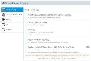 ruk jana nahi citizen payment option