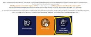 Himachal Pradesh Mukhyamantri Swavalamban Yojana Online Form