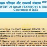 Online Application Form Learner & Permanent Driving License Himachal Pradesh 2021 | हिमाचल प्रदेश ड्राइविंग लाइसेंस ऑनलाइन आवेदन renewal test status fee medical form कैसे भरें।