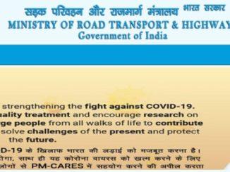 Learner & Permanent Driving License Himachal Pradesh