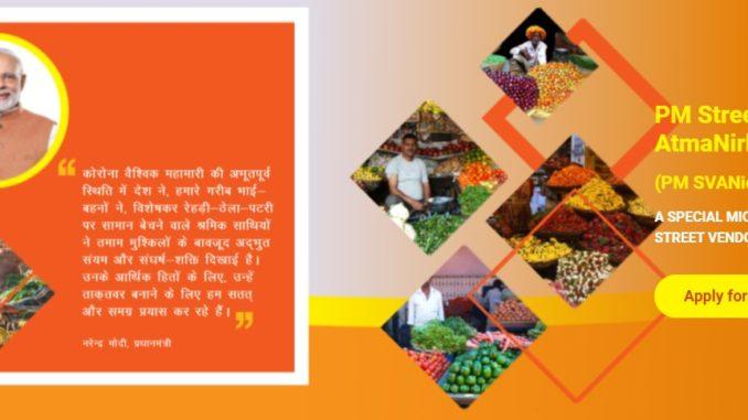 Pm Svanidhi Yojana AtmaNirbhar Nidhi Yojana Application form pdf