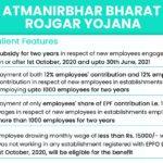 Atmanirbhar Bharat Rozgar Yojana Benefit 2021 | आत्मनिर्भर भारत रोजगार योजना का लाभ कैसे लें ?
